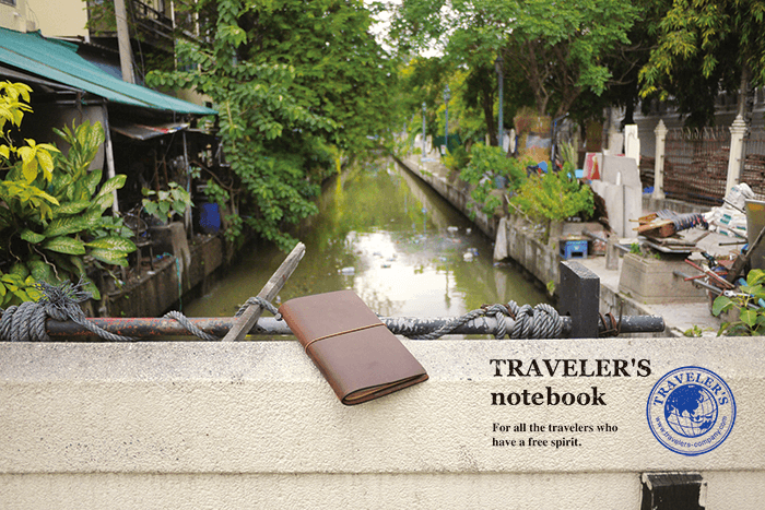 Midori - Traveler's Notebook