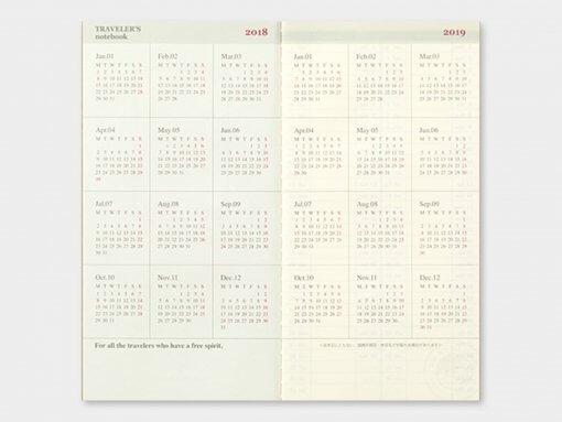 travelers-notebook-diary-weekly-vertical-second-half-2018-3