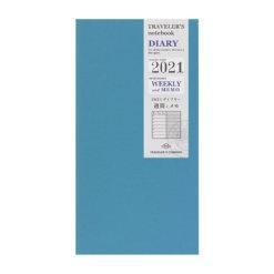 Midori Traveler's Notebook navulling diary weekly + memo 2021