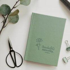 Bewustzijn journals