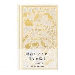 Midori Notitieboek Jungle Dairy